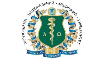 Харківський національний медичний університет