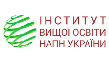 Інститут вищої освіти НАПН України
